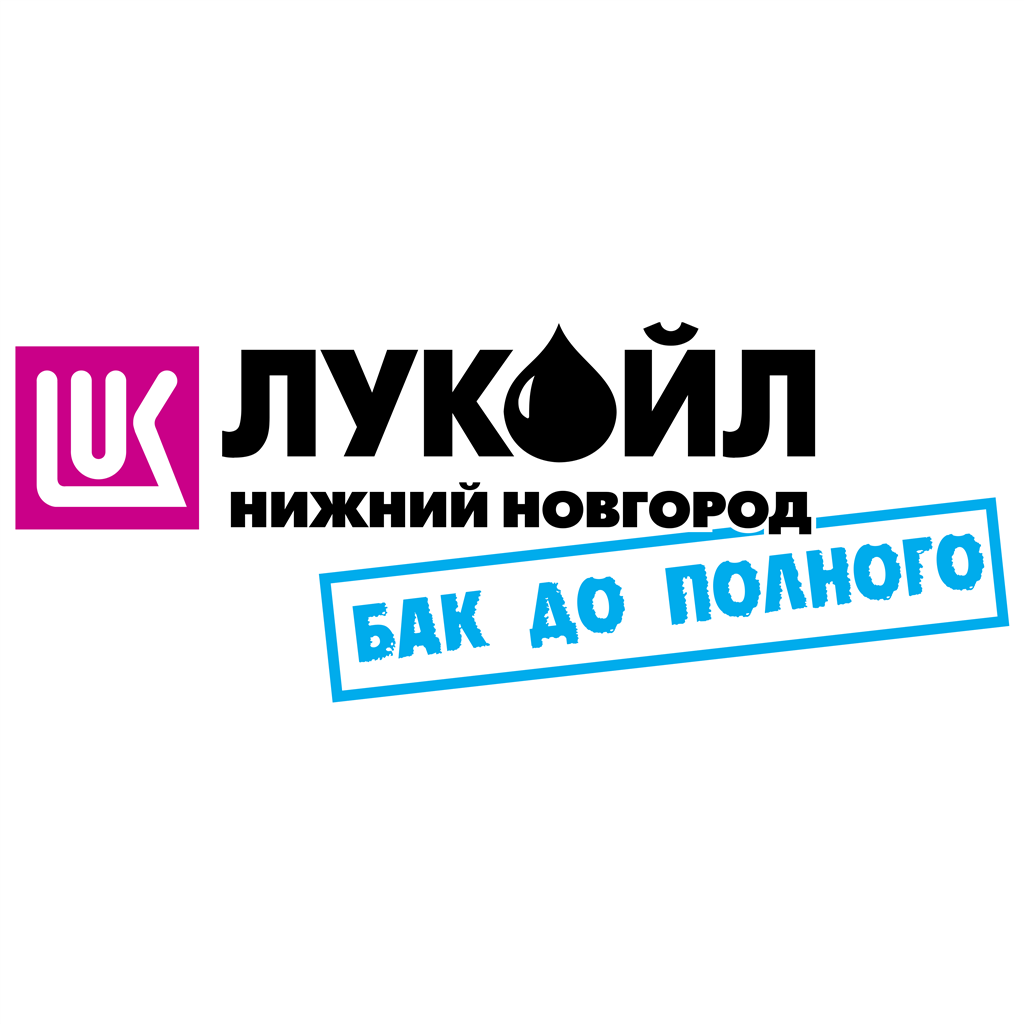 Lukoil Nizhny Novgorod logotype, transparent .png, medium, large